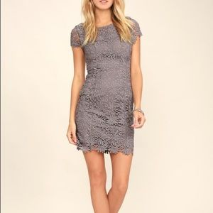 Lulus Hidden Talent Backless Grey Lace Dress
